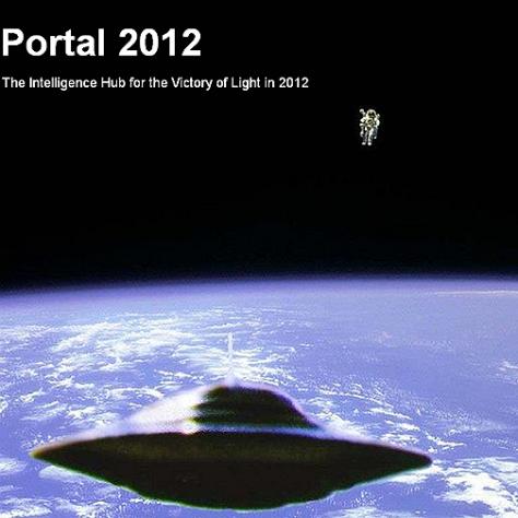Portal 2012_logo