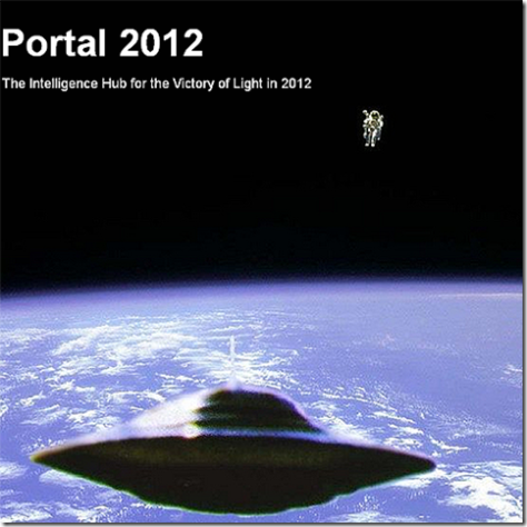 portal202012 logo4